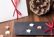Weihnachtsbriefchen